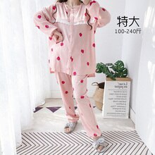 Thread Knitted Pure Cotton Minimalist Strawberry Lace Pajamas Pregnant Women Maternal Confinement Nu