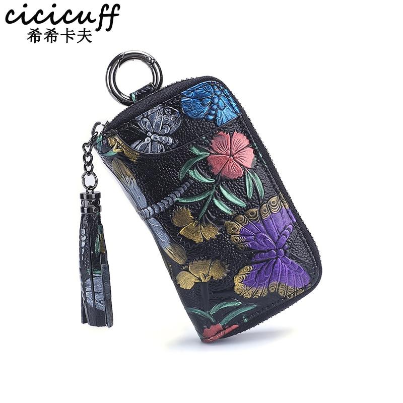 Модный чехол с принтом розы для ключей, держатель для ключей, натуральная кожа, ключница, Сумка с кисточками для женщин, 8 ключей, ключница