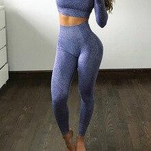 Peach Hip Seamless Pantalones de mujer de cintura alta corriendo Quick-Dry Pantalones deportivos Slim Fit Pantalones deportivos Leggings