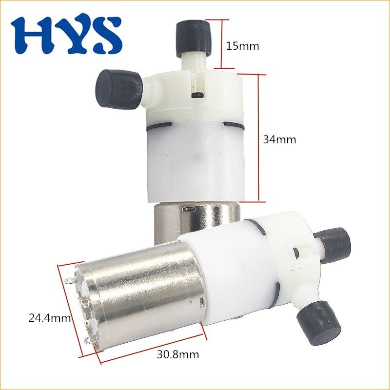 Bomba de vacío de 12 V CC HYS 1000 ~ 1200L/min bomba de vacío 12 V voltios DC bombas de diafragma eléctricas para beber DIY equipo de riego automático