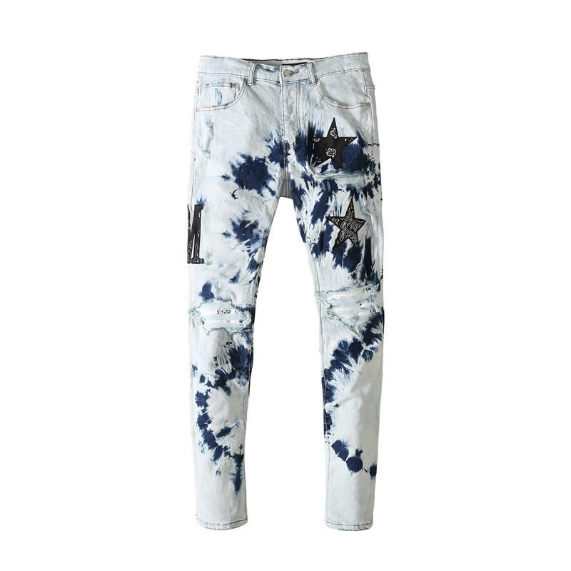 American Famous Brand AMR Tie-dyed Embroidery Patch Ripped Jeans Streetwear Techwear Men's Pants Traf Sweatpants Men Trousers