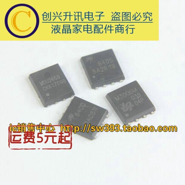 (5 peças) MDU2653 AO6405 AO6400 M3006M039 QFN