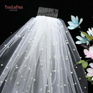 YouLaPan V05 Luxury Bridal Tulle Bridal Veil Pearl Wedding Veil with Hair Comb 1 Tier Short Wedding Veil Cathedral Wedding Veil