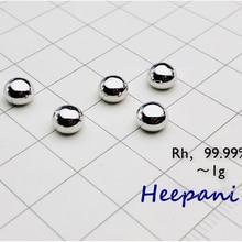 Free shipping 1g 99.99% purity rhodium Rh single shiny pellet mirror round metal element beads rhodon rare earth melt ball