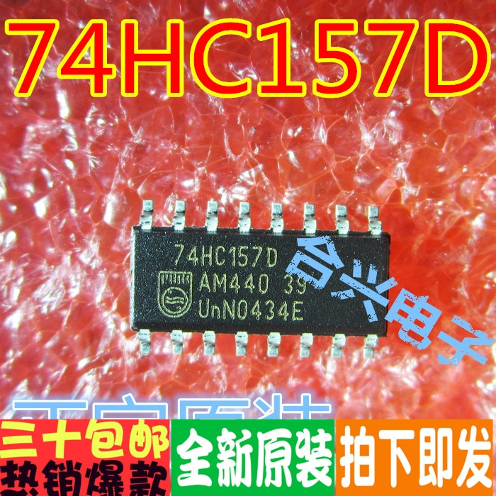 100% New&original  74HC157D 74HC157 HC157 IC