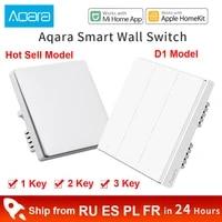 Xiaomi Aqara     interrupteur mural D1  cle sans fil ZigBee  telecommande pour eclairage intelligent  sans fil de feu neutre  application Homekit