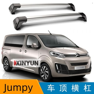 2 pcs For Citroen Jumpy 5dr Van bus 2007-2020 roof bar car special aluminum alloy belt lock Led shooting RACK CORSS rack