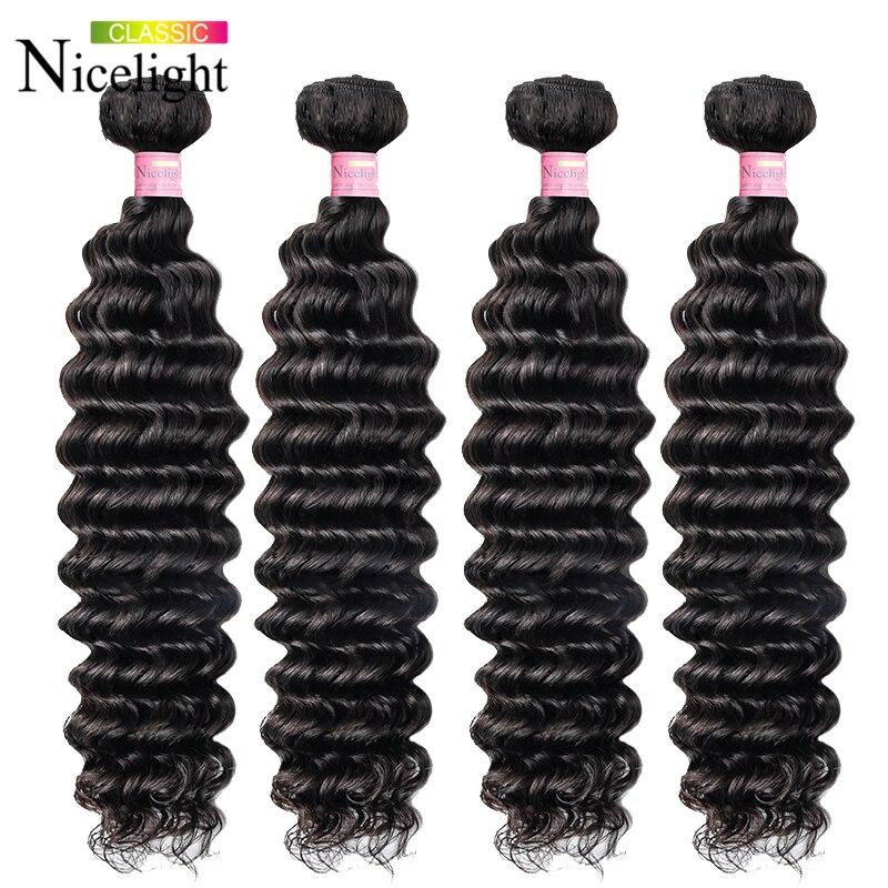 Paquetes de pelo malayo paquetes de onda profunda extensiones de cabello Nicelight paquetes de tejido de cabello humano 1/3/4 ofertas de paquetes una sola oferta