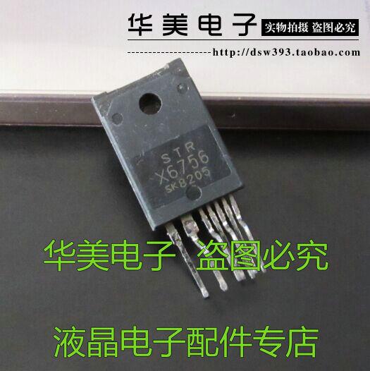 Entrega Gratuita. Módulo potencia LCD genuina STRX6756 STR-X6756