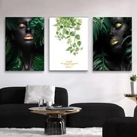 Abstrait Sexy fille avec des peintures de feuilles imprimer sur toile Art mode femmes affiches moderne mur photos pour salon decor a la maison
