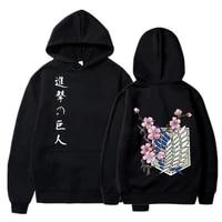 harajuku comics attack on titan pattern print hoodie 2021 men women vintage clothes apanese streetwear cosplay oversized jacket