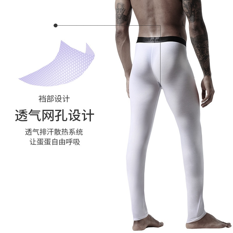 Продажи удобные мужские% 27 длинные пижамы брюки на основе лед шелк дышащие пот теплые брюки культивировать нравственность леггинсы брюки