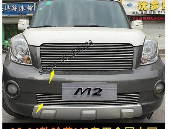 Para 2009-12 great wall pairar/haval m2 gwm liga de alumínio do carro amortecedor dianteiro malha grade em torno de guarnição corrida grills 2 pcs