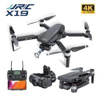 jjrc x19 2 4g 5g wifi optical flow positioning dual mode 4k hd camera brushless motor foldable rc drone quadcopter rtf vs x17