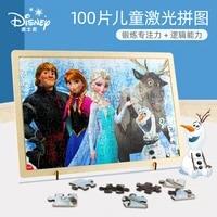 original disney wooden frame laser puzzle childrens educational toys frozen mickey princess 100 pieces