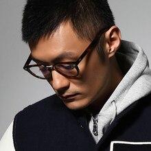 Feishini Korea Computer Glasses Frame Men Square Anti Blue Ray Club Eyewear Women Master Anti Radiation Optical Goggle Rivet