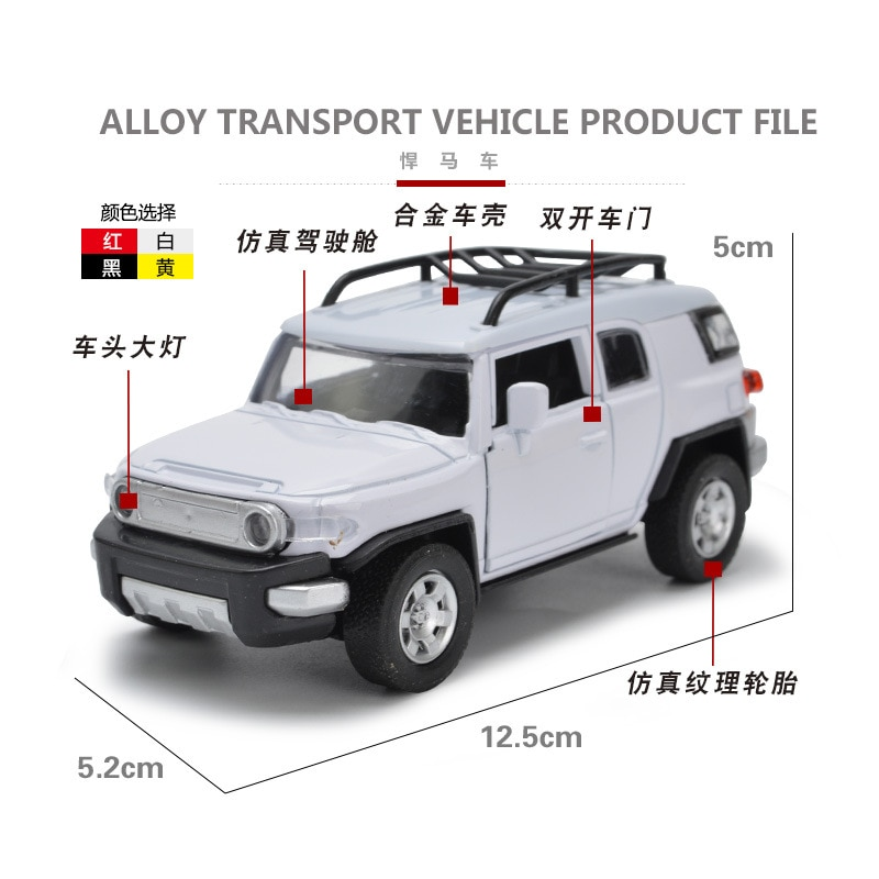 1: 32 Off-road Metal Car Light Included Light And Sound Happy Car Doot Warrior Feature CHILDREN'S Toy Model Car enlarge