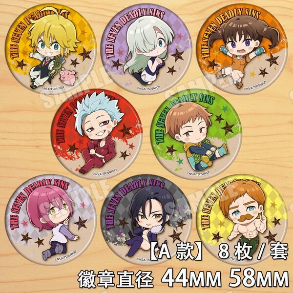 Anime os sete pecados mortais figura 4660 emblemas redondo broche pino presentes crianças coleção brinquedo