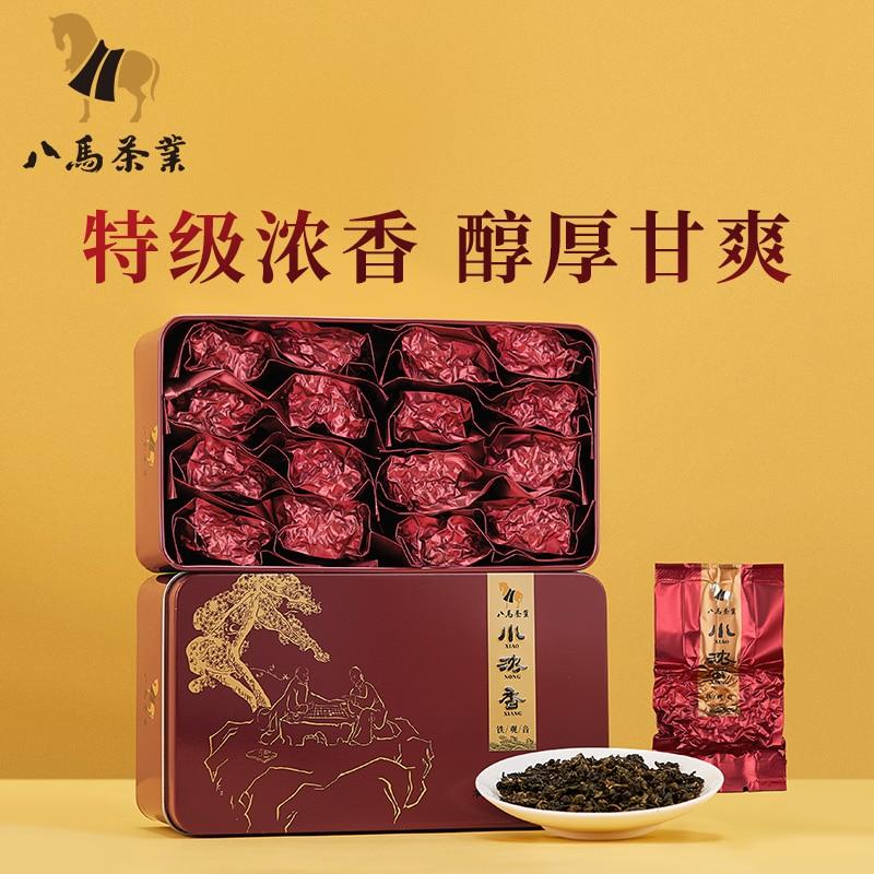 DA-0030 الشاي الصيني شاي الباما 125g التعادل غوان يين الشاي anxi tiager anyin الشاي شاي الألونج الصيني التعادل غوان يين شاي أخضر ثمانية الحصان الشاي