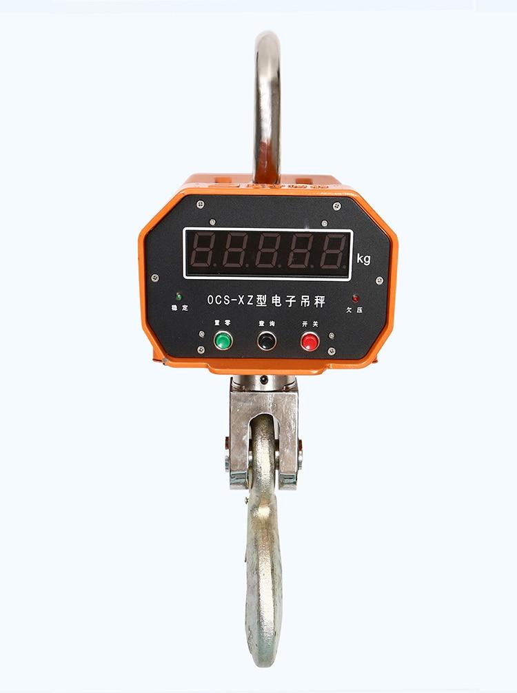OCS-XZ-5T3T10T مقياس الرافعة الإلكترونية s مربع مقياس الرافعة عالية الدقة شينغ تشي تشنغ نوع الألومنيوم