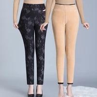 large size trousers for women plus velvet slim elegant winter warm pencil pants high waist stretch thickening leggings