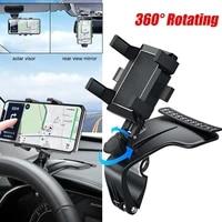 upgraded dashboard car phone holder 1200 degree mobile phone stands rearview mirror sun visor in car gps navigation bracket
