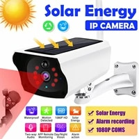 y4p 1080p wireless security wifi camera solar human detection speed dome ip cam night vision camera for audio surveillance