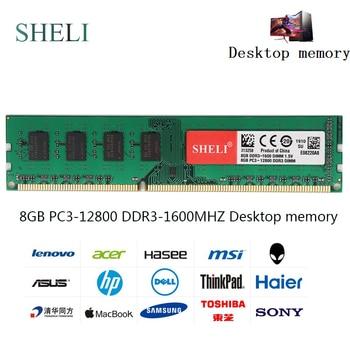 SHILI 8GB 2Rx8 PC3-12800 DDR3 1600MHz 240pin 1.5V UDIMM Desktop Low Density Memory