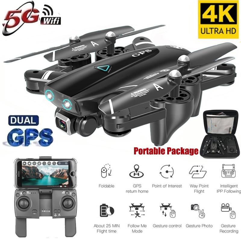S167 طوي Profissional Drone مع كاميرا 4K HD Selfie 5G GPS WiFi FPV واسعة زاوية RC Quadcopter هليكوبتر لعبة E520S SG900-S