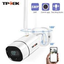 IP-камера 5 Мп с поддержкой Wi-Fi, PTZ, Onvif, 1080P