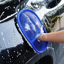 Fibre de style de voiture Chenille automobile lavage de voiture gants de laine brosses microfibre voiture moto laveuse soins de voiture brosses de nettoyage