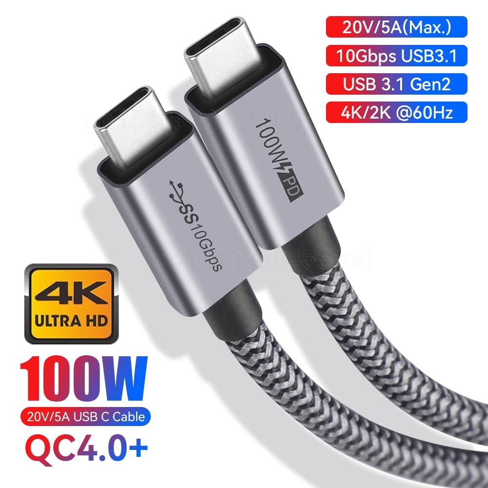 La policía de USB C a tipo C, Cable 5A 100W USB3.1...