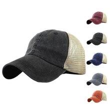 Summer Mesh Baseball Cap Casual Men Snapback Women Boy Quick Dry Mesh Cap Breathable Sun Hat Korean