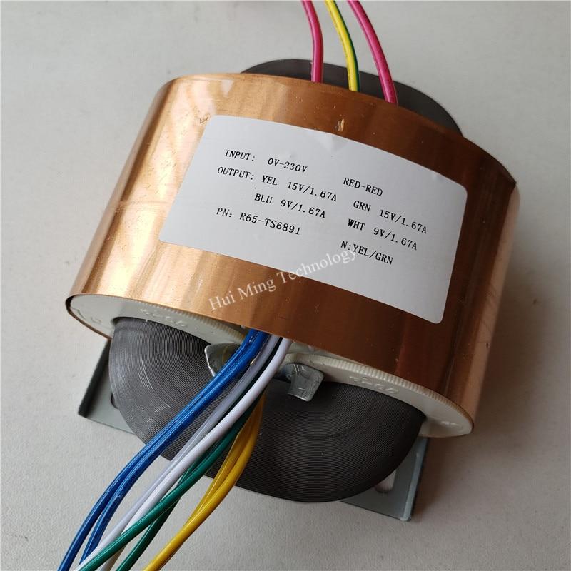 2*15V 1.67A 9*9V 1.67A R transformador de núcleo R65 transformador personalizado 230V Escudo de cobre pre-decodificador amplificador de potencia