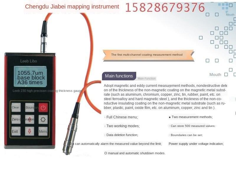 Medidor de espesor de revestimiento galvanizado leeb230 probador de espesor de revestimiento