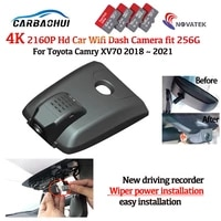 4k hd 2160p plug and play car dvr video recorder dash cam camera for toyota camry xv70 2018 2019 2020 2021car driving recorder