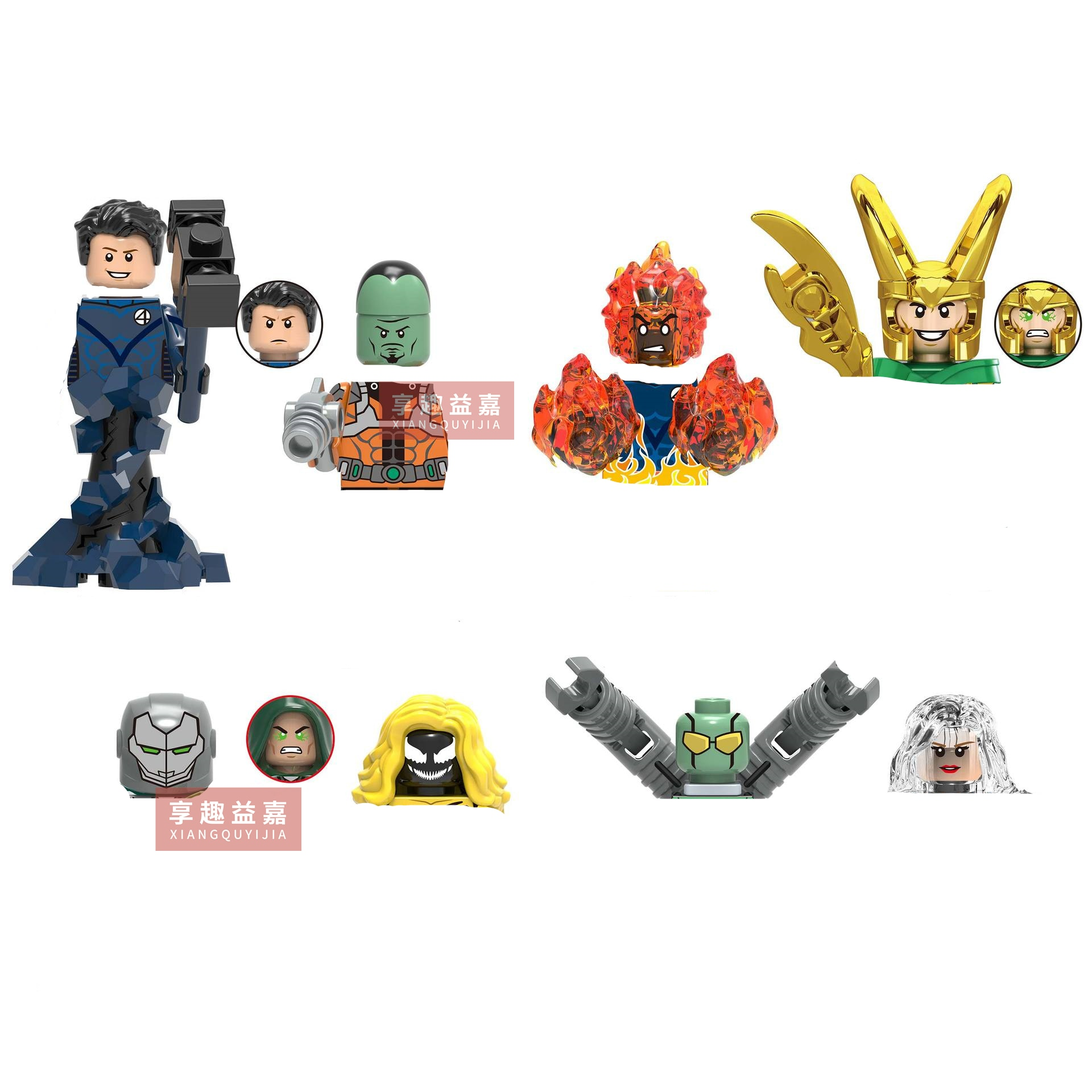 twisty parallel universe блузка X0271 Movie characters Hero Parallel universe Figures Fittings Head Building Block Toys Children MOC accessories brick DIY