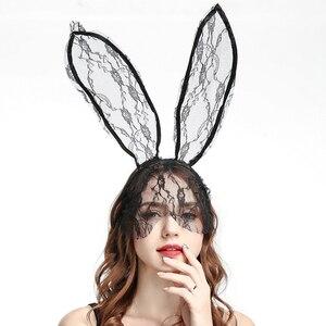 Женские привлекательные полусапожки глаза атласные Кружевные маски Косплэй» и кроличьими ушками, пальто с вуалью заячьи ушки ободки маска Аксессуары для вечеринки в стиле Хэллоуин