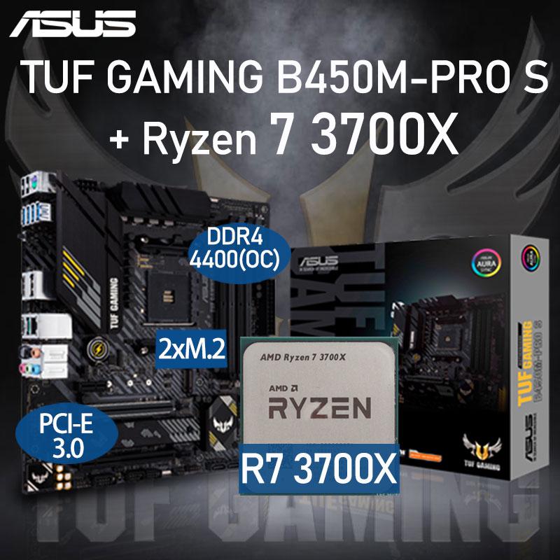 Review ASUS TUF GAMING B450M-PRO S Motherboard Set + AMD Kit Ryzen R7 3700X DDR4 128GB PCI-E 3.0 M.2 B450 Placa-mãe AM4 Desktop B450