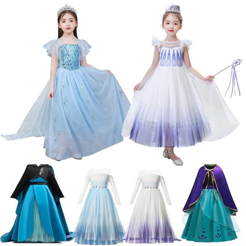 Vestidos fantasia da rainha das neve, vestidos elsa anna cosplay de luxo princesa lantejoula festa de casamento
