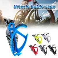 mtb road bike water bottle cage water bottle holder ultralight plastic bracket bicycle accessories