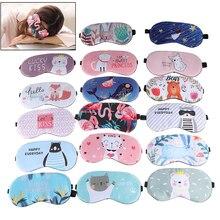 Креативная Милая хлопковая маска для сна, повязка на глаза, маска для глаз, для путешествий, расслабляющая, для сна, повязка на глаза, маска д...