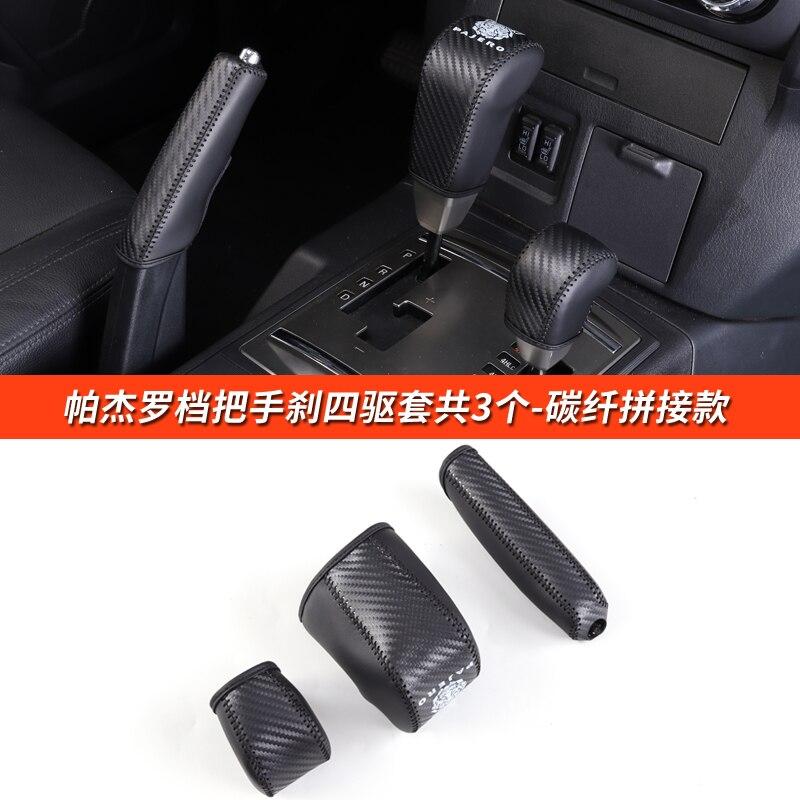 Automotive Gear Shift Collars Handbrake Grips FOR Mitsubishi Pajero V93 V97 Interior Protection Film
