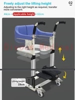 free shipping disabled aids elderly commode and bath chair multi function lifting mobile machine electric mobile wheelchair