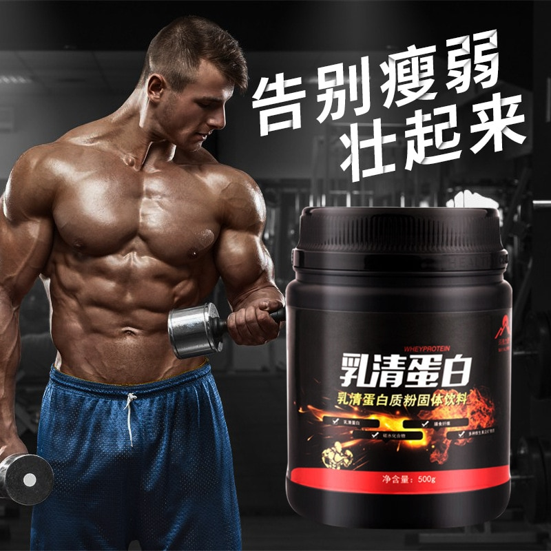 Muscle-strengthening Powder Original Flavor Whey Protein Powder Muscle Gainer Fitness Powder 730 Days Cfda