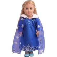 18 дюймовая кукольная одежда для девочек синее платье Эльзы + кружевная накидка, американская юбка для новорожденных Игрушки для малышей, размер 43 см, детские куклы c853