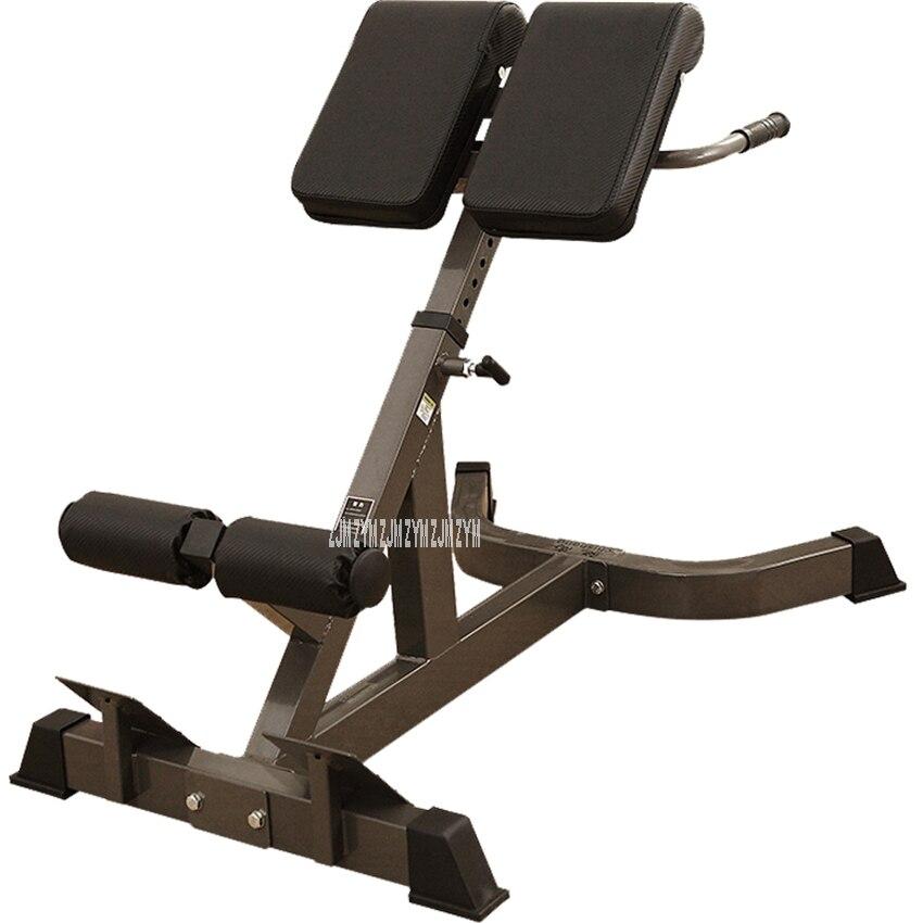 V602 cojín altura 8 Ajuste de engranaje silla para Fitness plegable romano Banco silla interior multifuncional cintura ejercicio equipo
