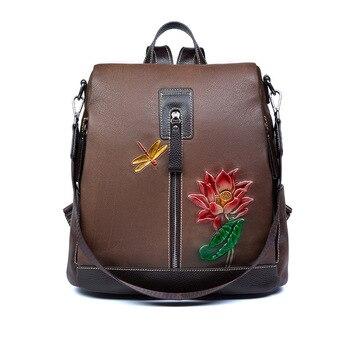 Nesitu Highend New Flower Pattern Vintage Coffee Brown Grey A4 Genuine Leather Women Backpack Female Girl Shoulder Bag M3621