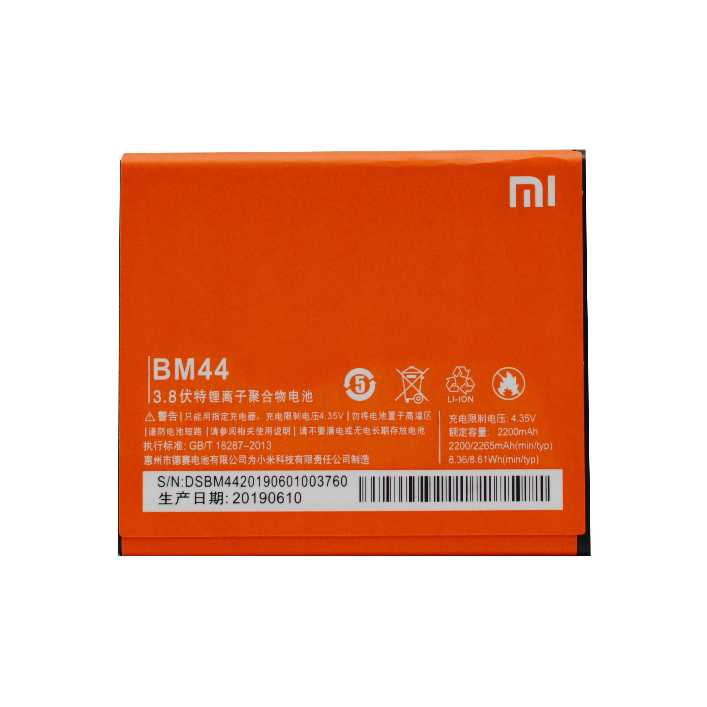 20pcs/lot Battery BM44 For Xiaomi Redmi 2 2A Hongmi2 bm44 2200mAh Capacity Original Rechargeable Smart Phone Batteries enlarge