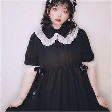 Noir Op grande grande taille 2xl 3xl lâche sombre Punk robe nœud graisse/joufflu fille été thé fête victorienne Lolita robe de mode Kawaii